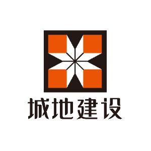 江苏城地建设工程技术有限公司