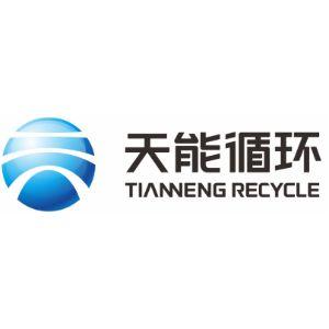 浙江天能资源循环科技有限公司