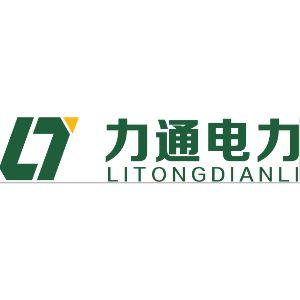 湖南力通电力勘测设计咨询有限公司