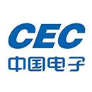 中国电子系统工程第二建设有限公司二十公司