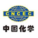 东华工程科技股份有限公司上海分公司