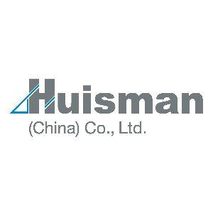 豪氏威马(中国)有限公司