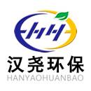 河北汉尧环保科技股份有限公司