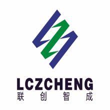 北京联创智成自动化技术服务有限公司