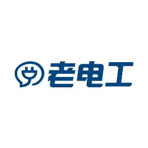 西安老电工智能科技有限公司