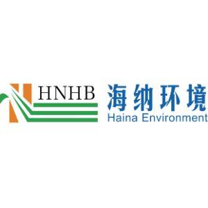宜兴市海纳环境工程有限公司