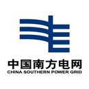 广东电网能源发展有限公司