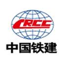 中铁十八局集团市政工程有限公司