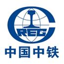 中铁上海工程局集团华海工程有限公司
