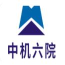 机械工业第六设计研究院有限公司天津分公司
