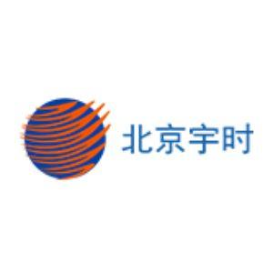 北京宇时易能科技发展有限公司