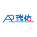 安徽瑞佑自动化科技有限公司