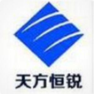 北京天方恒锐科技有限责任公司