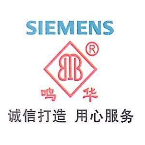 吴江金通力电器成套有限公司