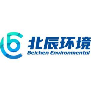 北辰(上海)环境科技有限公司