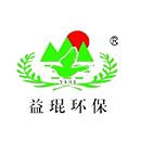 益琨(泉州)环保技术开发有限公司
