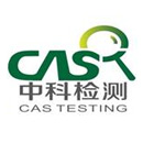 湛江中科技术服务有限公司