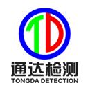 广东通达检测技术有限公司