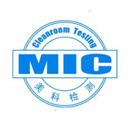 北京美科洁净环境检测有限公司