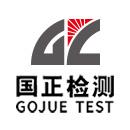 浙江国正检测技术有限公司
