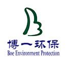 湖南博一环保科技有限公司