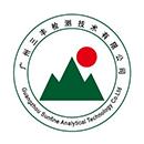 广州三丰检测技术有限公司