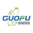 浙江国辐环保科技有限公司