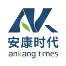 湖南安康时代检验检测有限公司