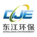 江西东江环保技术有限公司