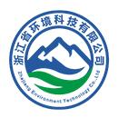 浙江省环境科技有限公司