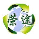 广西荣途环保科技有限公司