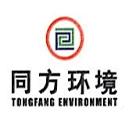 同方环境(浙江)有限公司