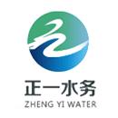 安徽正一水务有限公司