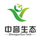 浙江中誉生态环境科技有限公司