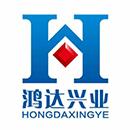 鸿达兴业股份有限公司