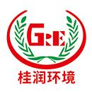 桂润环境科技(湖北)有限公司