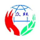 河北省众联能源环保科技有限公司邯郸分公司