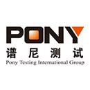 广州市谱尼测试技术有限公司