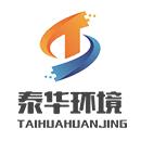 重庆泰华环境监测有限公司