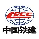 中铁十二局集团建筑安装工程有限公司原平构件分公司