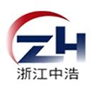 浙江中浩应用工程技术研究院有限公司