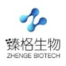 上海臻格生物技术有限公司