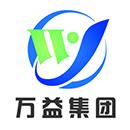沈阳万益安全科技有限公司