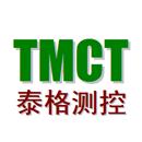 广州泰格测控技术有限公司
