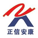 内蒙古正信安康技术服务有限公司