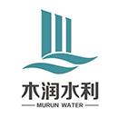 江苏木润水利科技有限公司
