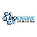 上海倍谙基生物科技有限公司