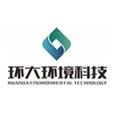 广东环大环境科技有限公司