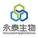 北京永泰生物制品有限公司