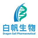 白帆生物科技(上海)有限公司